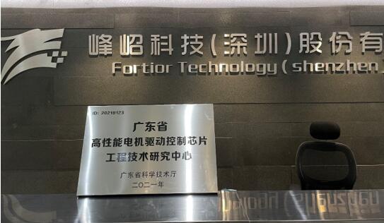 裁剪版工程技术中心牌匾.jpg